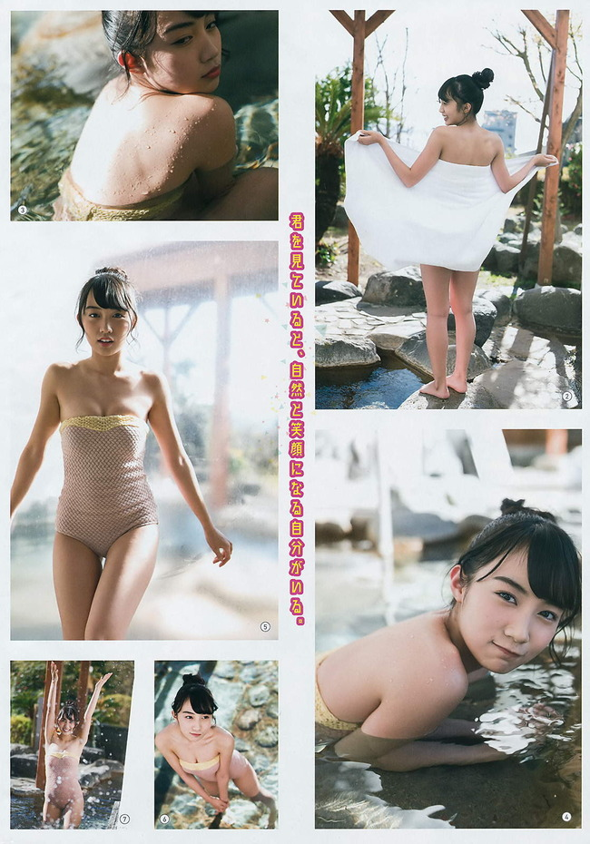 kuroki_hikari (17)