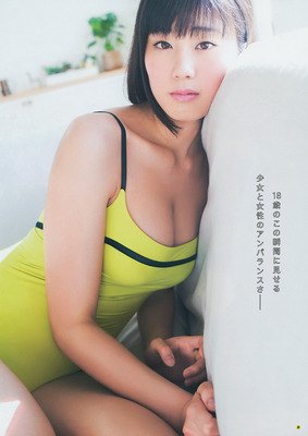 inamura_ami (19)