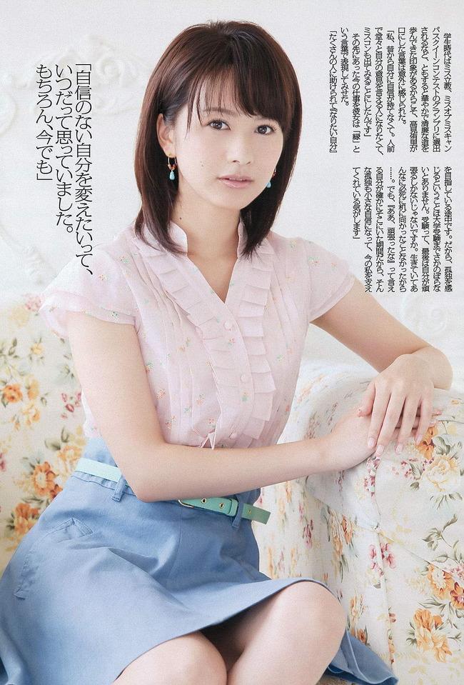 takami_yuri (4)