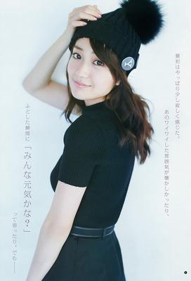 oshima_yuko (57)