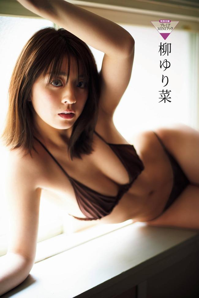yanagi_yurina (13)