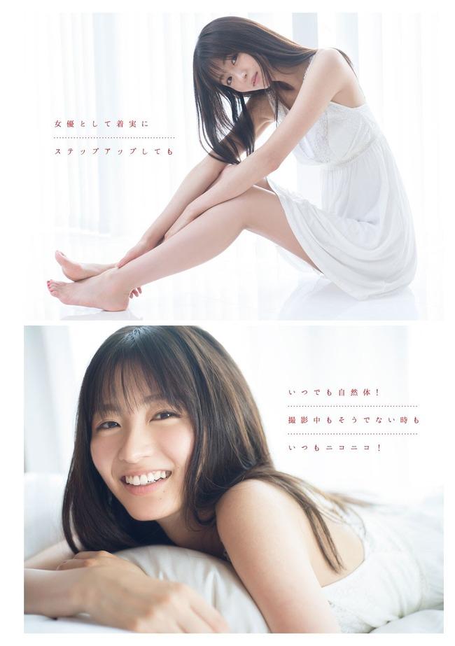okazaki_sae (4)