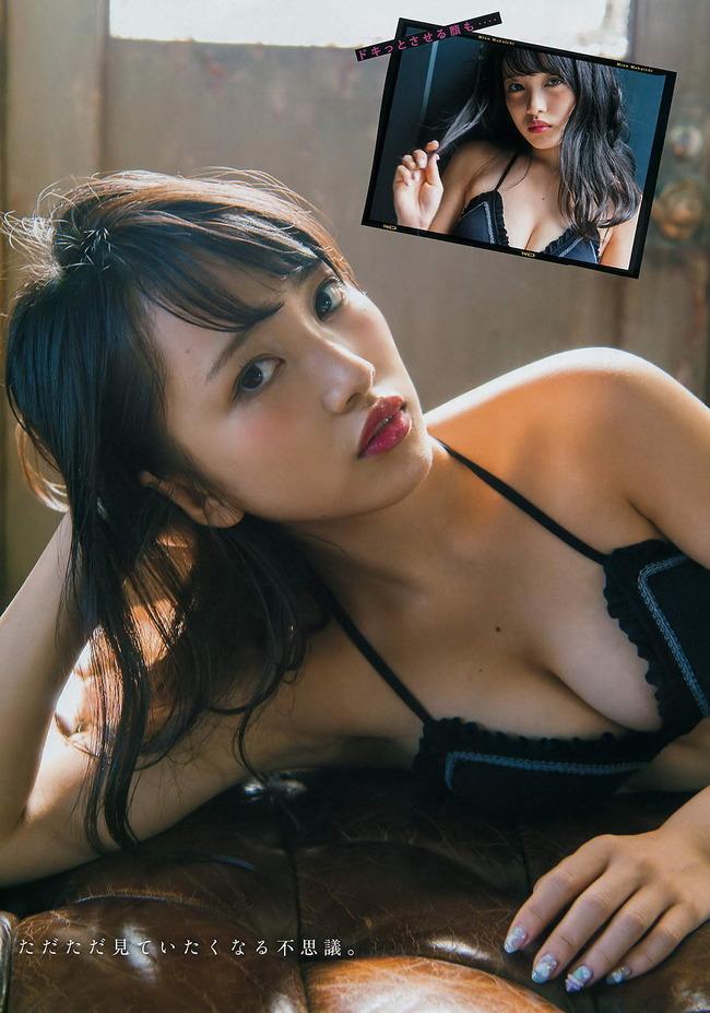 mukaichi_mion (16)