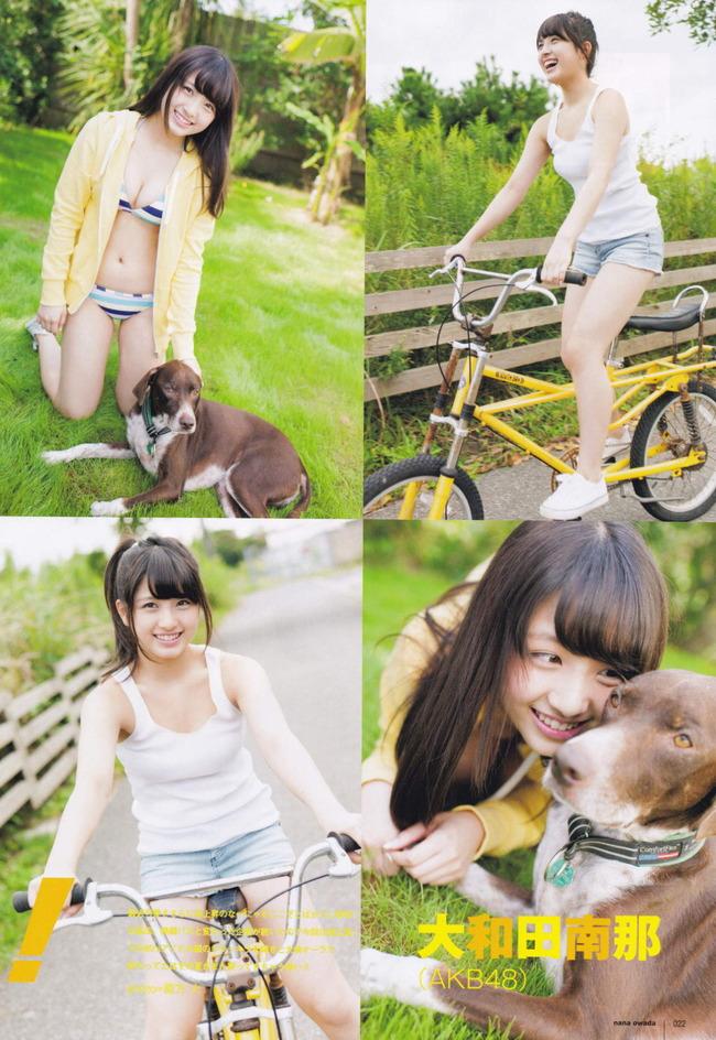 owada_nana (13)
