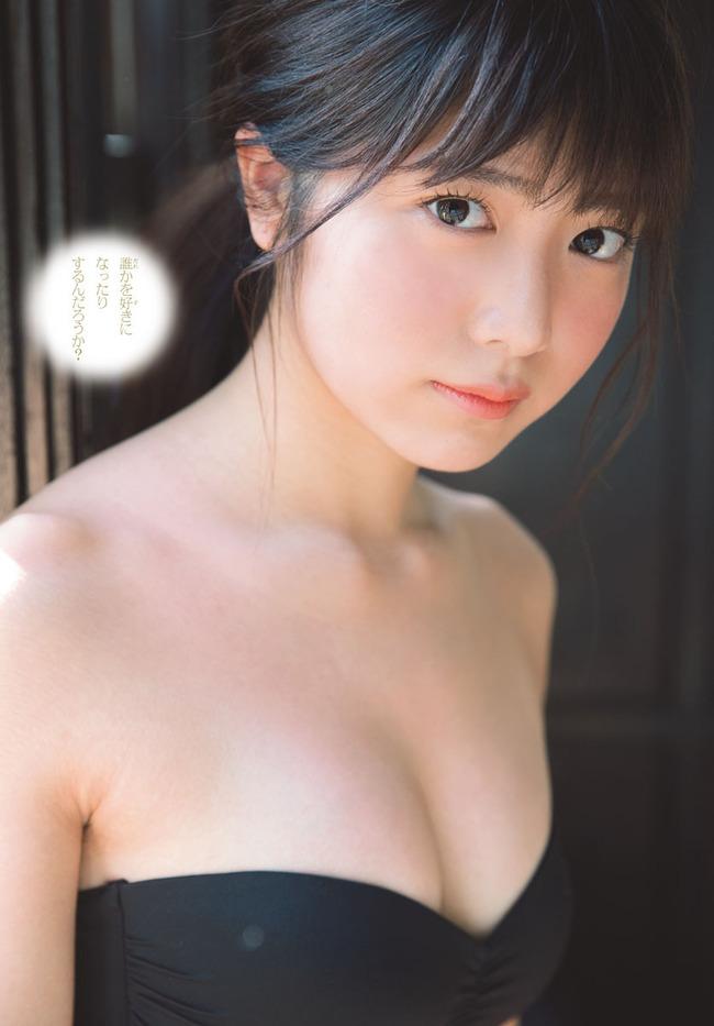 吉田莉桜 かわいい JK (22)