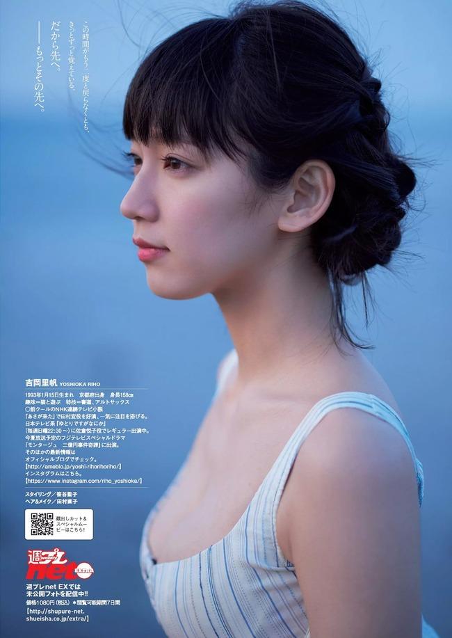 yoshika_riho (4)