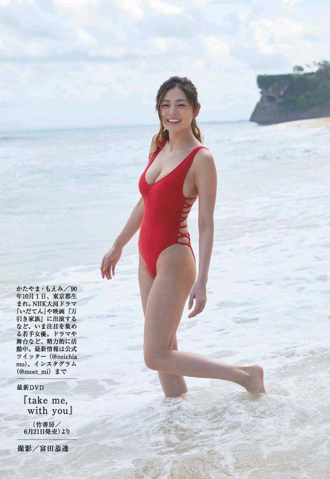 katayama_moemi (3)