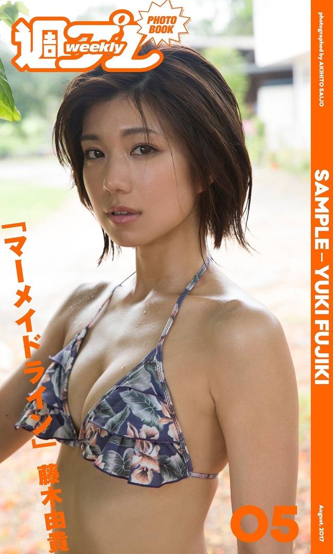 fujiki_yuki (35)