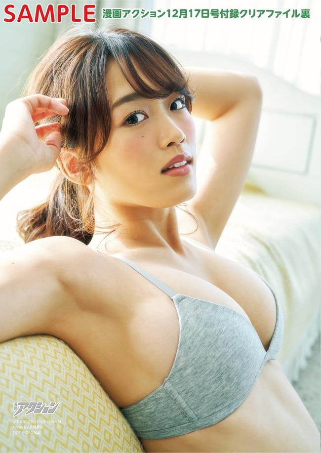 清水綾乃 グラビア (21)