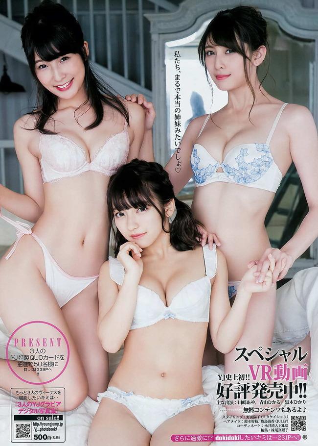 kawasaki_aya (18)