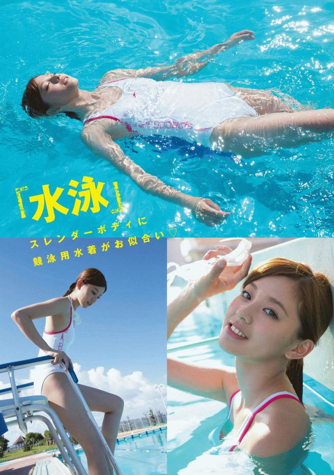 asahina_aya (18)