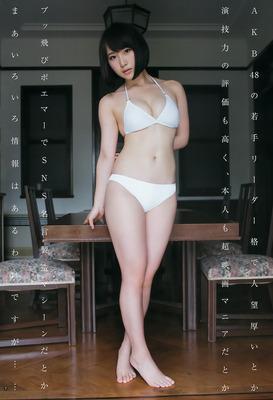 tsumeawase (69)