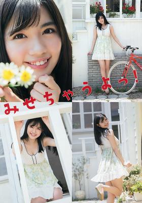 tanaka_yuka (19)