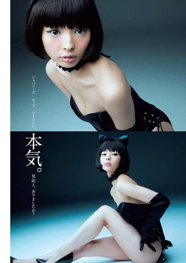mogami_moga (35)