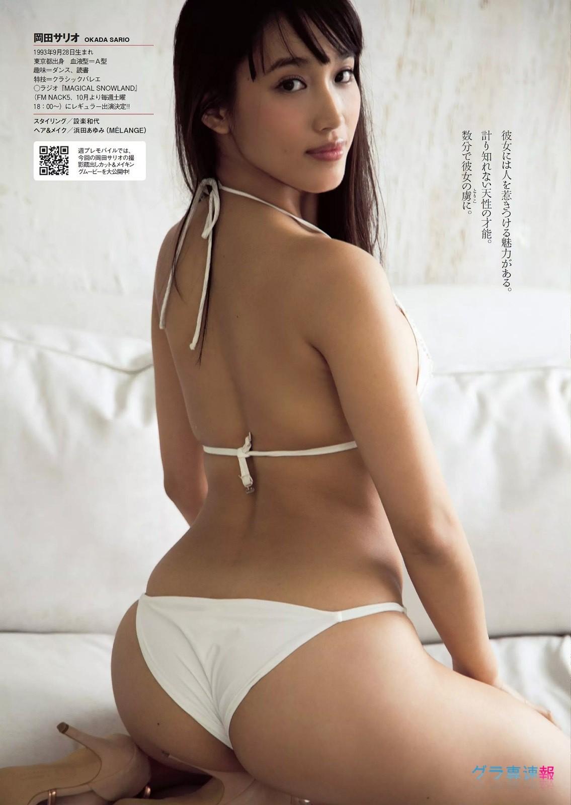 【若い尻】尻画像 part1 【熟女厳禁】©bbspink.comTube8動画>1本 ->画像>2849枚