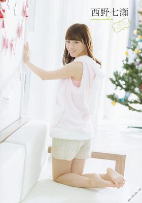 nishino_nanase (46)