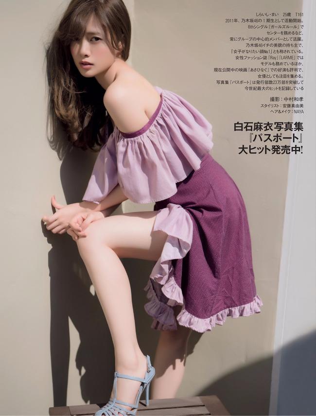 shiraishi_mai (45)