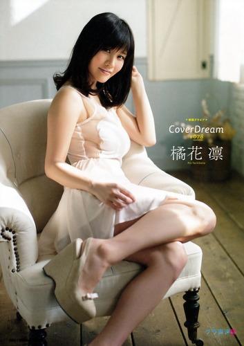 tatibana_rin (54)