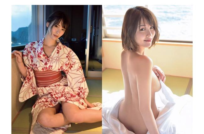 natsuki_sena (17)