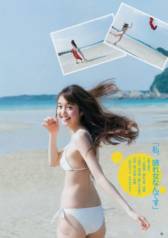 matsukawa_nanaka (20)