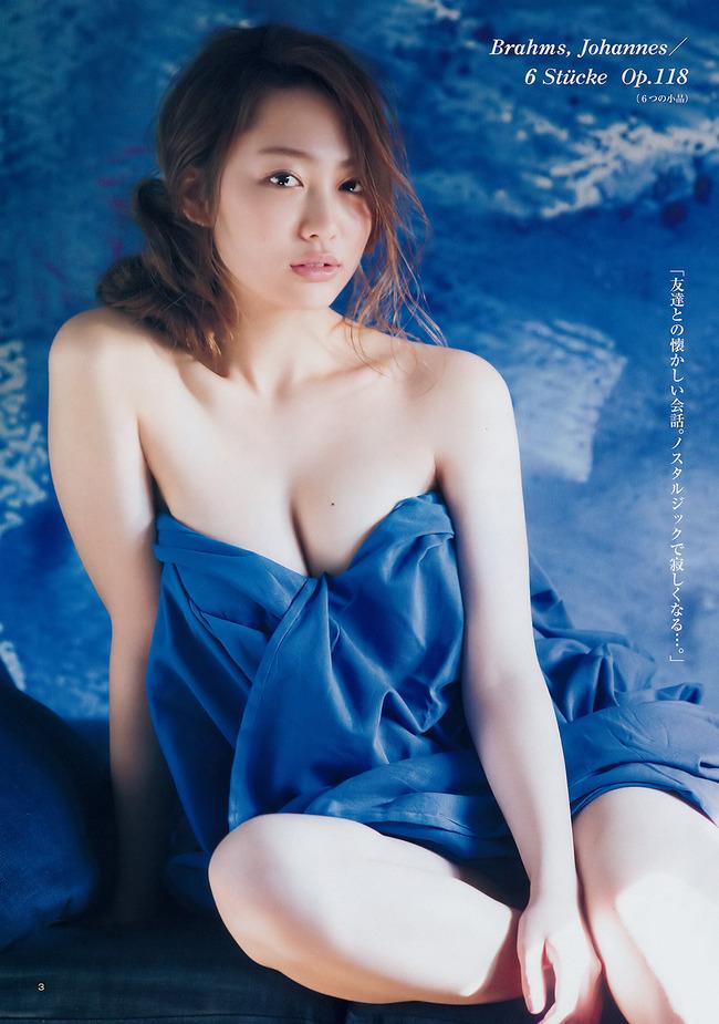 miura_umi (12)