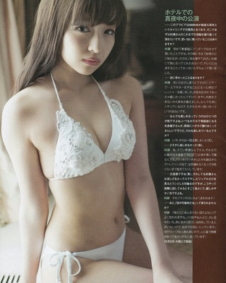 tsumeawase (19)