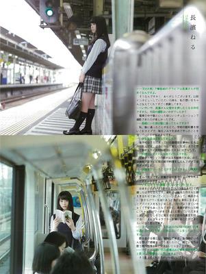 nagahama_neru (14)