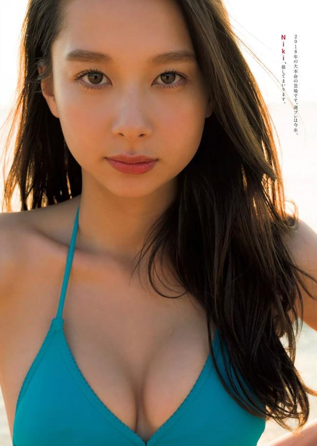 niwa_niki (15)