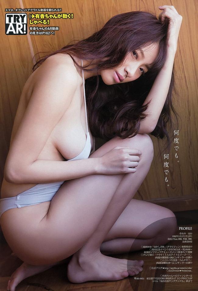someya_yuka (23)