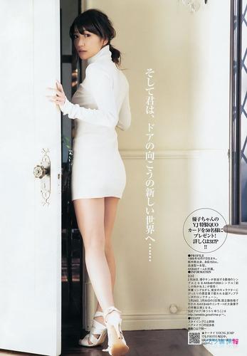 ooshima_yuko (8)
