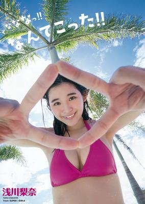 asakawa_nana (4)