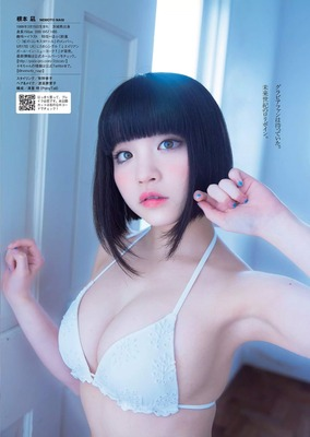 nemoto_nagi (37)