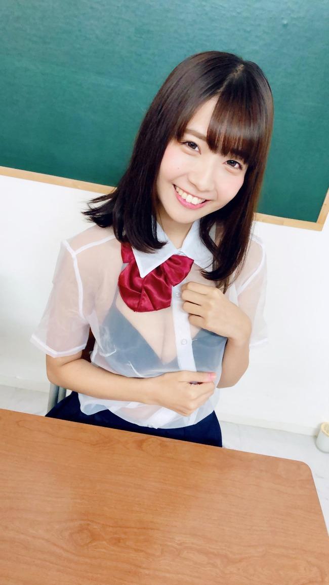 amau_kisumi (18)