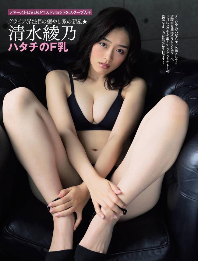 shimizu_ayano (24)