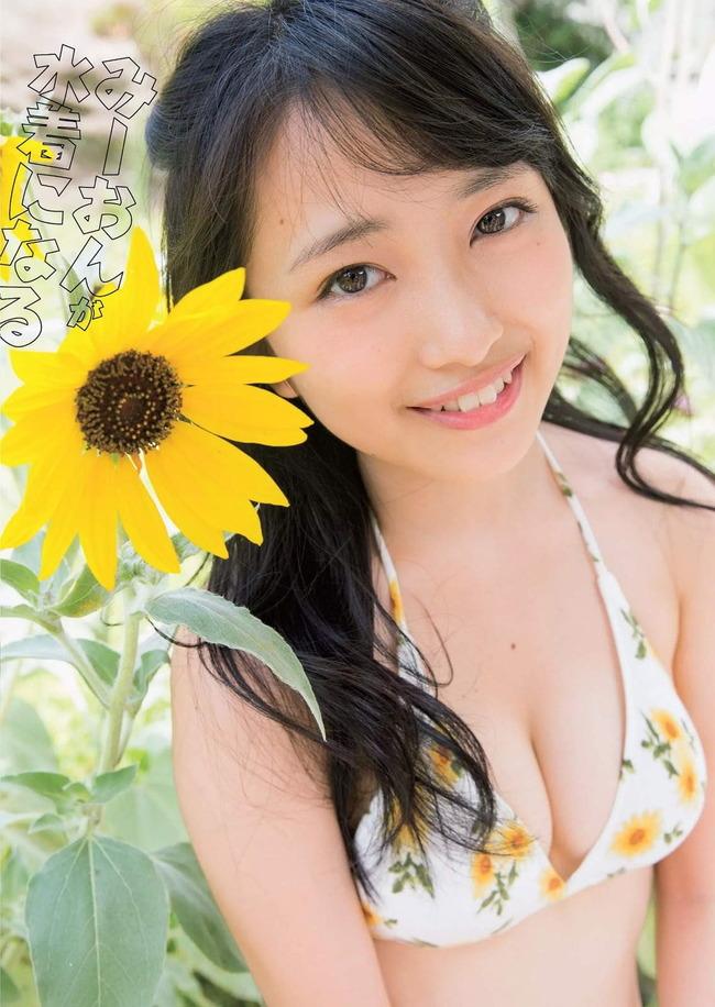 mukaichi_mion (9)