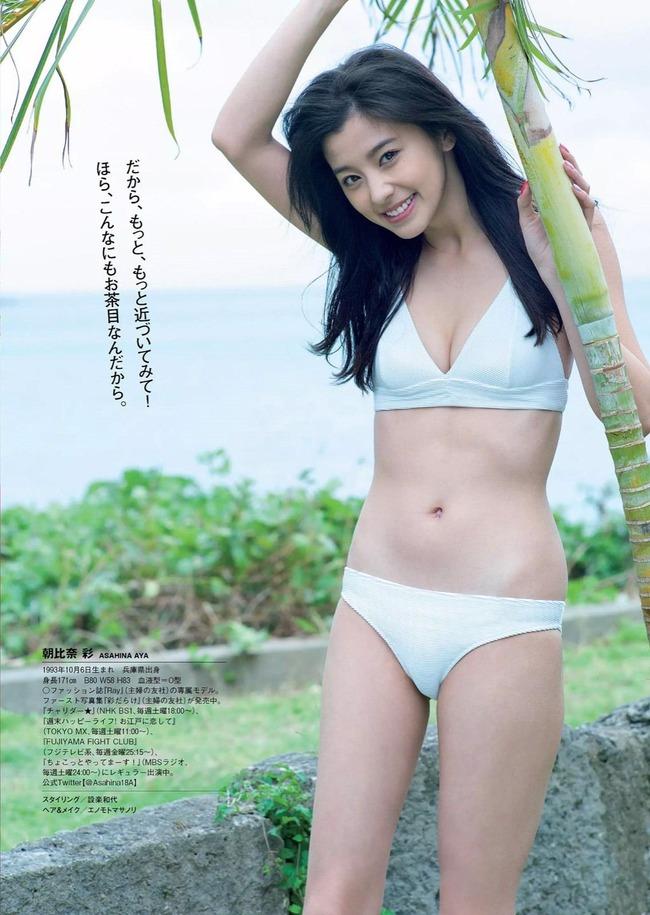 asahina_aya (24)