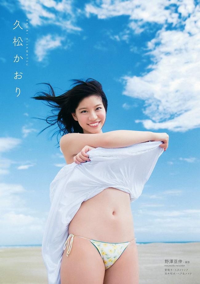 hisamatsu_kaori (41)