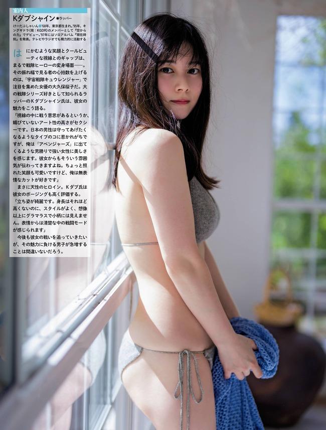 ookubo_sakurako (11)