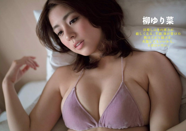 body (41)
