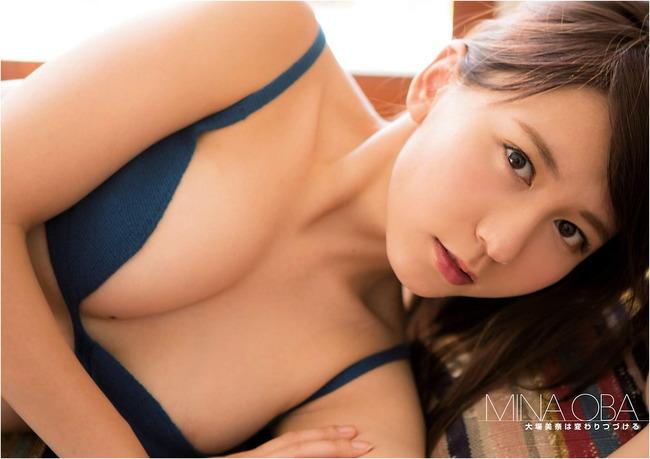 oba_mina (32)