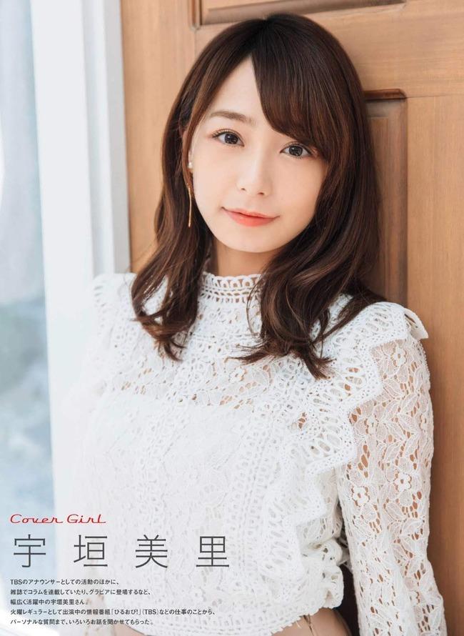 ugaki_misato (35)