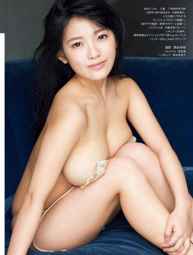 amaki_jyun (16)