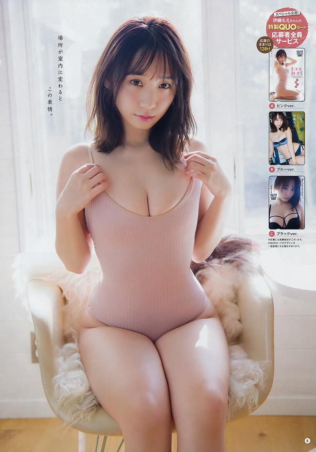 伊織もえ グラビア (3)