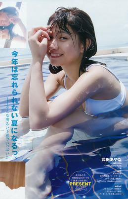 takeda_ayana (27)