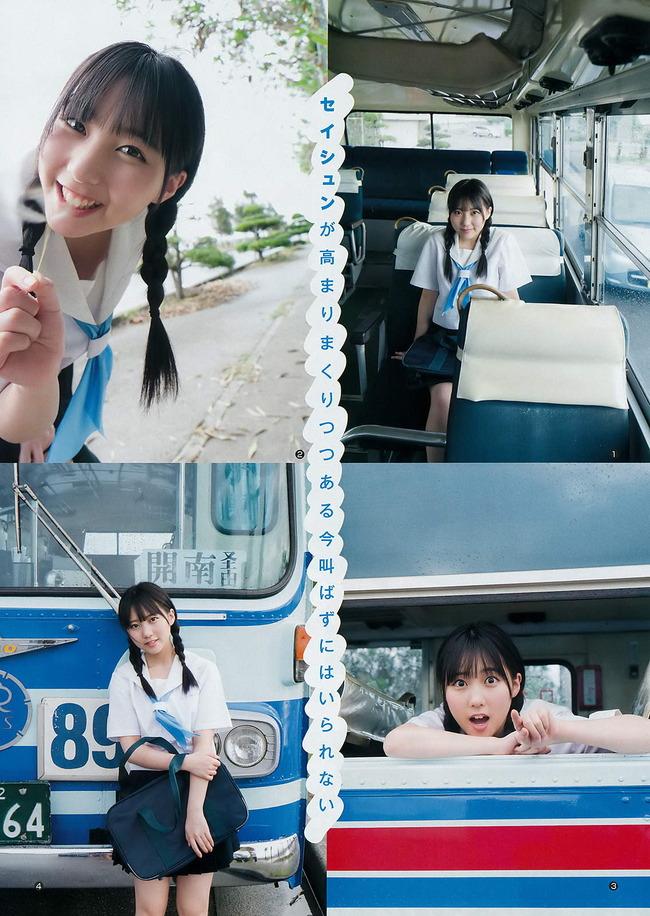 tanaka_miku (7)