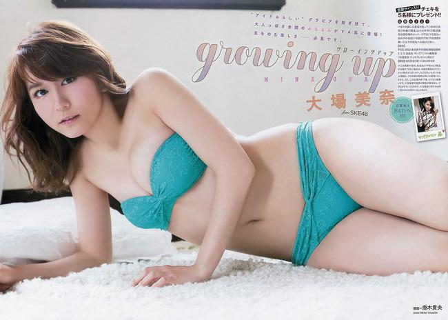 oba_mina (31)