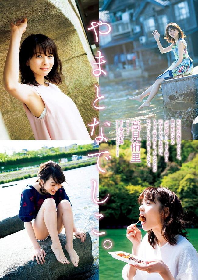 takami_yuri (6)