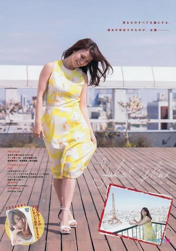 ooshima_yuko (7)