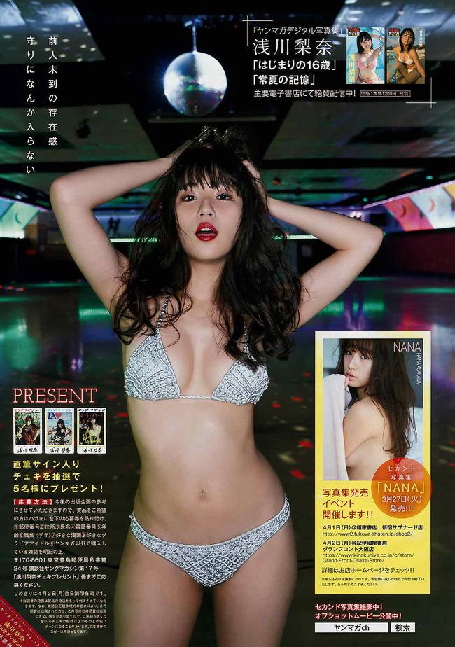 asakwa_nana (29)