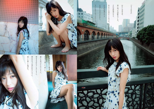 kitahara_rie (3)